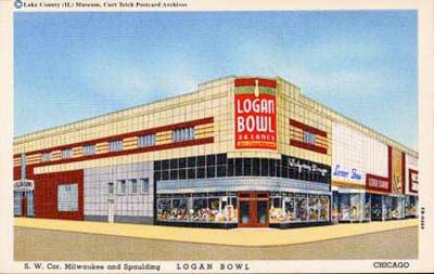 Logan Bowl