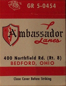 110--Ambassador Lanes
