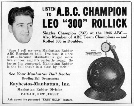 Rollick for Manhattan (1946)