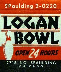 112--Logan Bowl