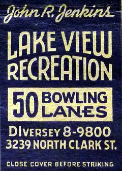 125--Lakeview Recreation