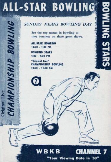 bowling-ad