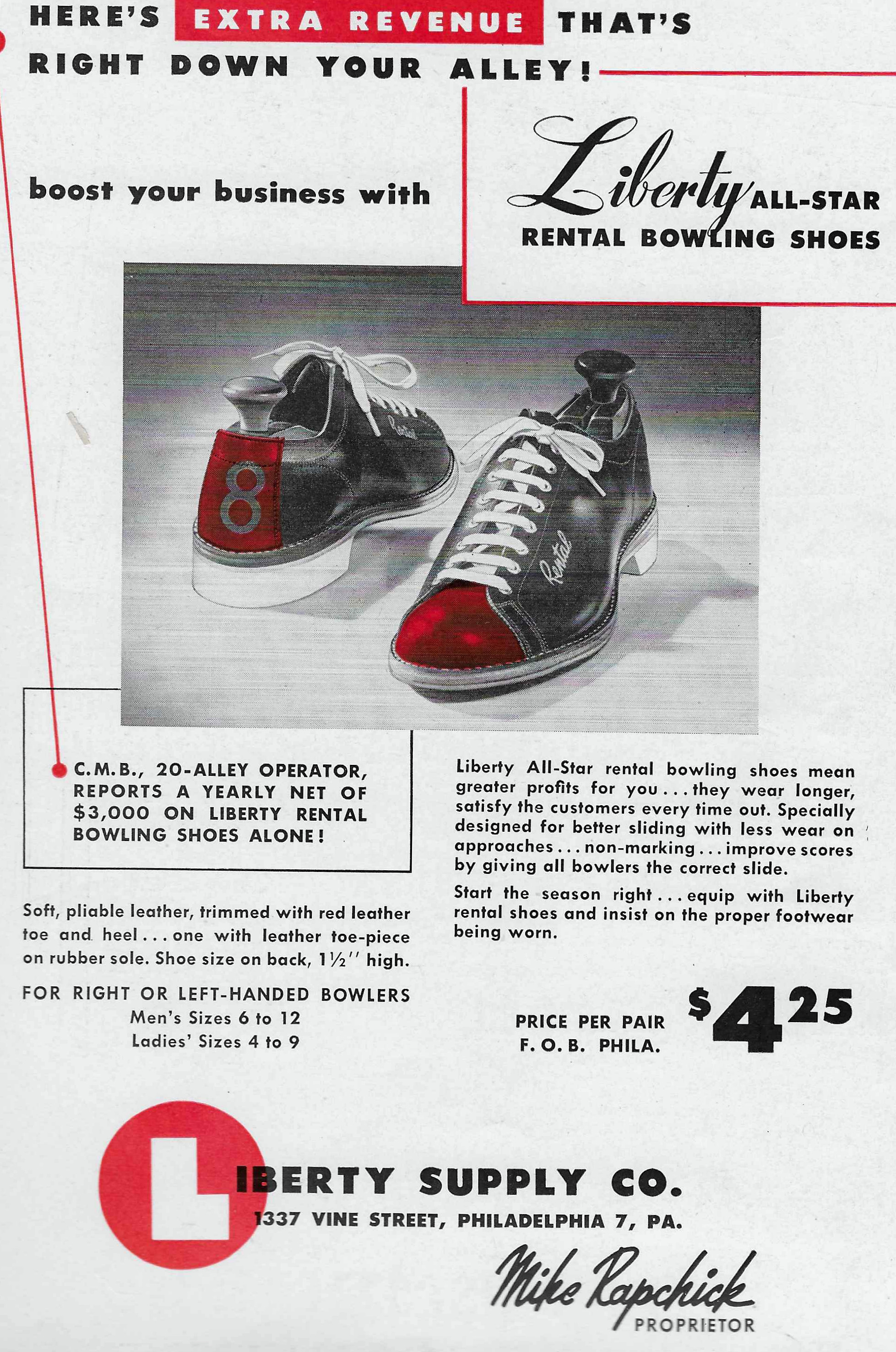 Liberty All-Star Rental Bowling Shoes (1949) | Dr  Jake's